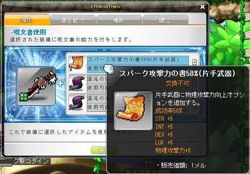Maple11577a.jpg