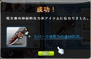 Maple11578a.jpg
