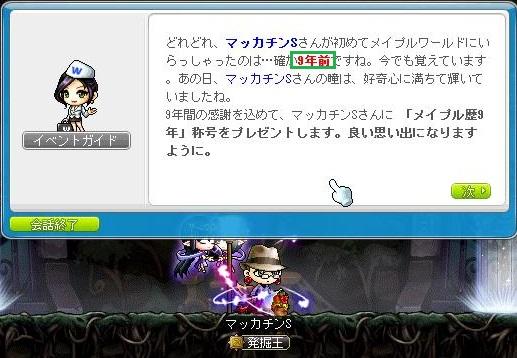 Maple11591a.jpg