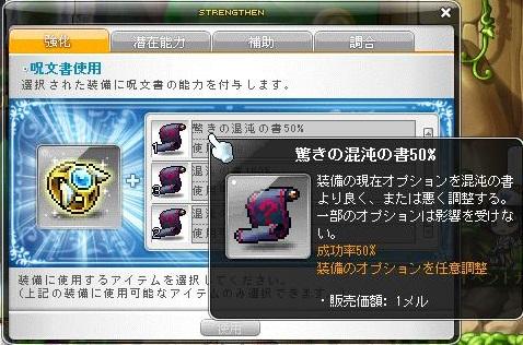 Maple11595a.jpg
