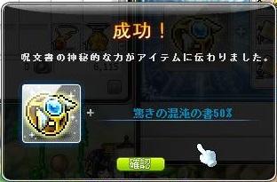 Maple11596a.jpg
