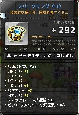 Maple11597a.jpg