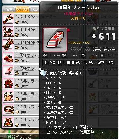 Maple11602a.jpg