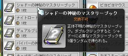Maple11603a.jpg