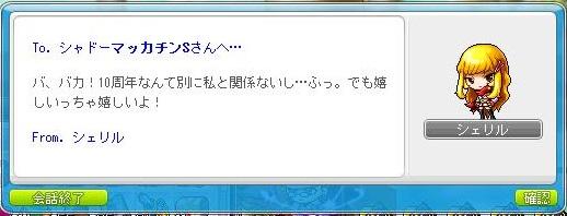 Maple11605a.jpg