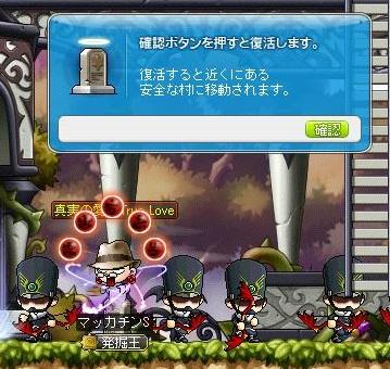 Maple11606a.jpg