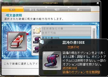Maple11611a.jpg