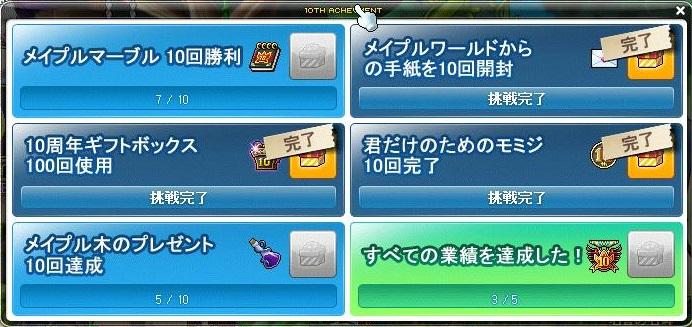Maple11614a.jpg