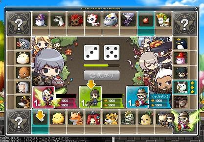 Maple11615a.jpg