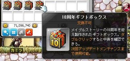 Maple11616a.jpg