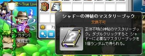 Maple11617a.jpg