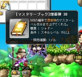 Maple11618a.jpg