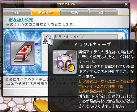 Maple11623a.jpg