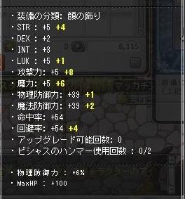 Maple11624a.jpg