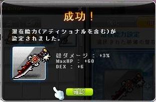 Maple11625a.jpg