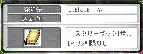 Maple11628a.jpg