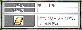 Maple11629a.jpg