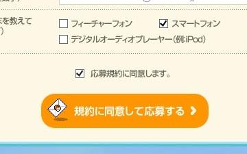 Maple11640a.jpg