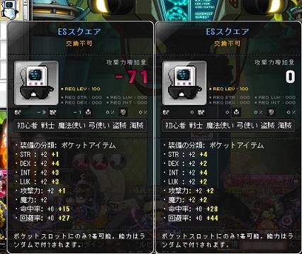 Maple11651a.jpg