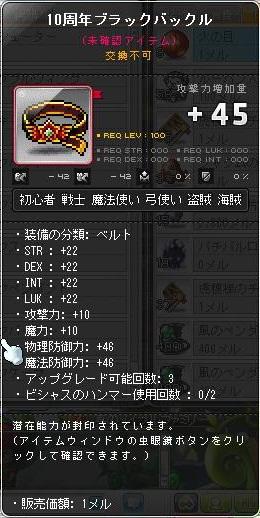 Maple11652a.jpg