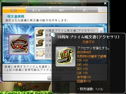 Maple11656a.jpg