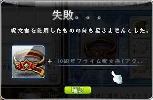 Maple11657a.jpg