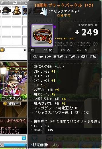 Maple11658a.jpg