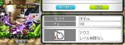 Maple11660a.jpg