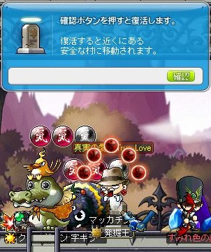 Maple11661a.jpg