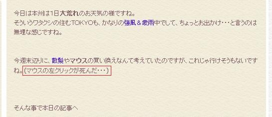 Maple11665ab.jpg