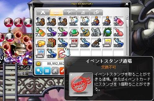 Maple11667a.jpg