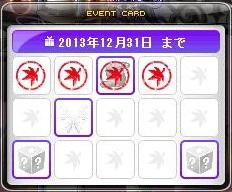 Maple11668a.jpg