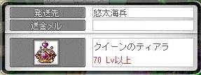 Maple11670a.jpg