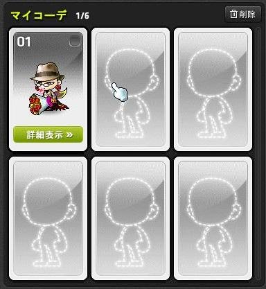 Maple11677a.jpg