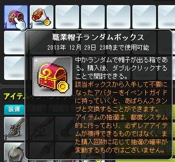 Maple11678a.jpg