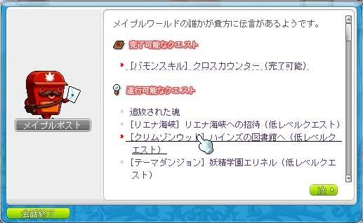 Maple11684a.jpg