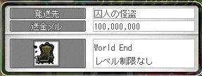 Maple11709a.jpg