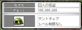 Maple11710a.jpg