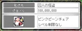 Maple11711a.jpg