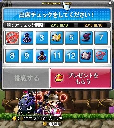 Maple11725a.jpg