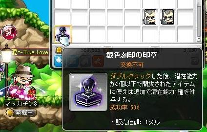 Maple11728a.jpg