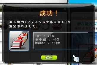 Maple11729a.jpg