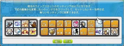 Maple11744a.jpg