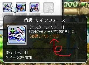 Maple11760a.jpg