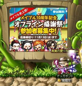 Maple11778a.jpg
