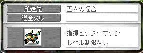 Maple11779a.jpg