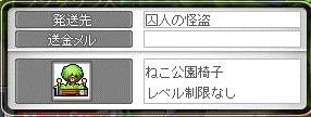 Maple11781a.jpg