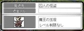 Maple11783a.jpg
