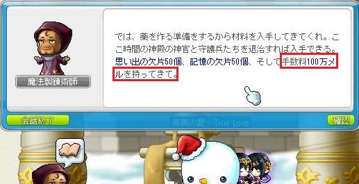 Maple11793a.jpg