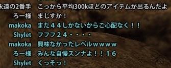 2013_08_07_0021.jpg